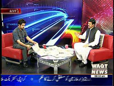 News Lounge 01 May 2014
