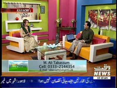 Salam Pakistan 01 May 2014 (Part1)