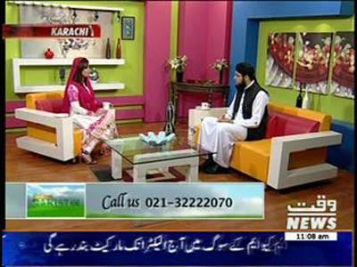 Salam Pakistan 02 May 2014