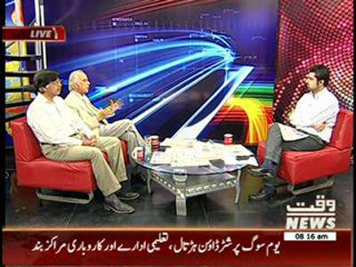 News Lounge 02 May 2014