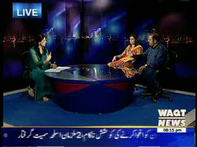 8PM With Fareeha Idrees 02 May 2014