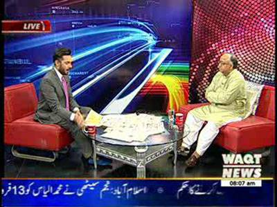 News Lounge 07 May 2014