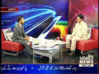 News Lounge 08 May 2014