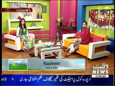 Salam Pakistan 08 May 2014