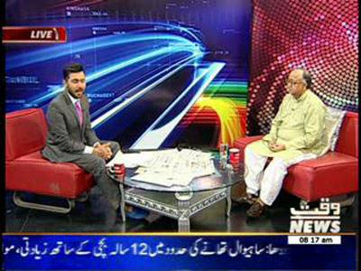 News Lounge 06 May 2014