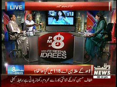 8PM With Fareeha Idrees 12 May 2014