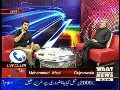 News Lounge 13 May 2014