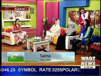 Salam Pakistan 13 May 2014 (part 2)