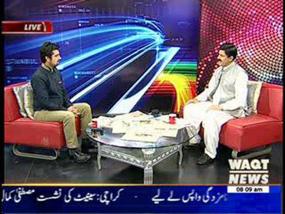 News Lounge 15 May 2014