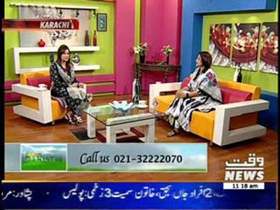 Salam Pakistan 15 May 2014