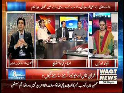 8PM with Fareeha Idrees 15 May 2014