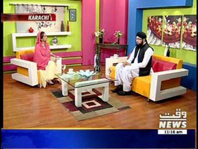 Salam Pakistan 16 May 2014