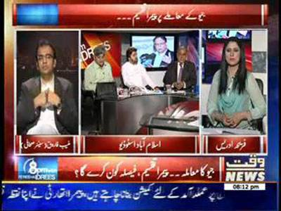 8pm with Fareeha Idrees 21 MAY 2014