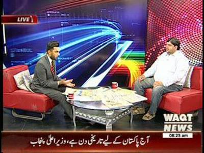 News Lounge 22 May 2014