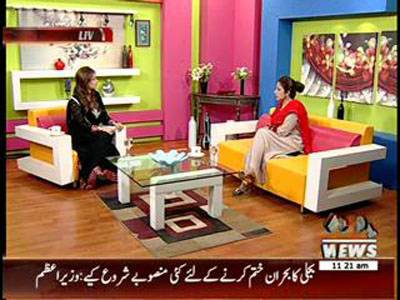 Salam Pakistan 22 MAY 2014