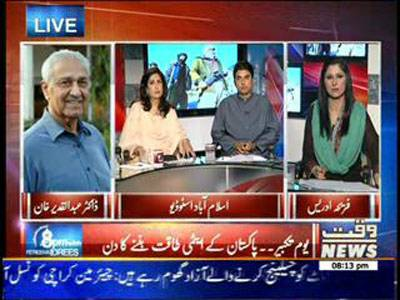 8PM With Fareeha Idrees 28 May 2014