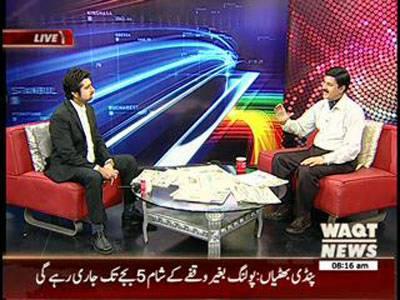 News Lounge 29 May 2014