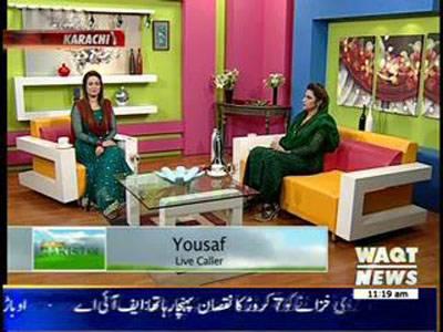 Salam Pakistan 29 MAY 2014