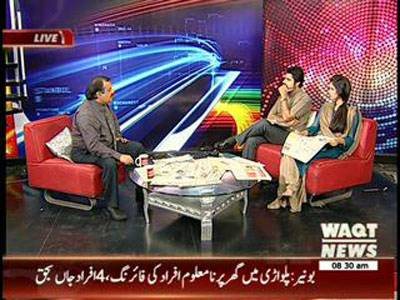 News Lounge 02 June 2014