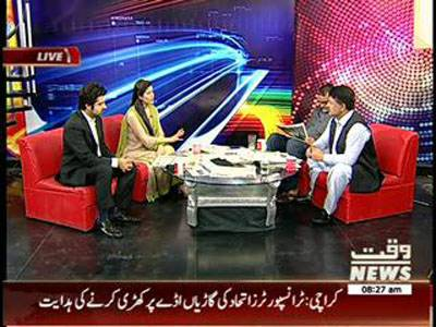 News Lounge 04 June 2014