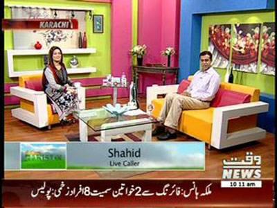 Salam Pakistan 04 June 2014 (part 1)