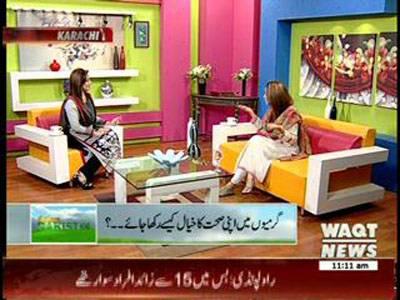 Salam Pakistan 04 June 2014 (part 2)