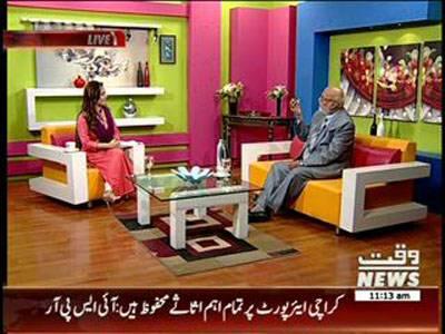 Salam Pakistan 09 June 2014