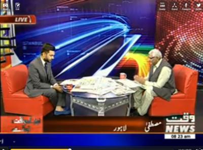 News Lounge 15 June 2014
