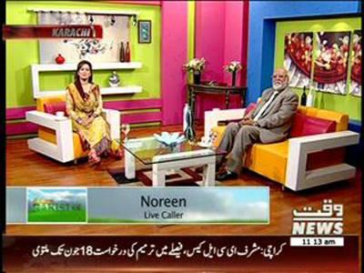 Salam Pakistan 16 June 2014