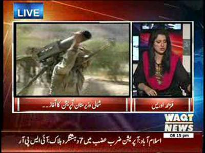 8PM With Fareeha Idrees 16 June 2014