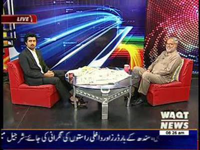 News Lounge 17 June 2014