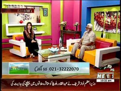 Salam Pakistan 17 June 2014 (part 1)