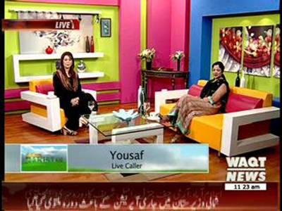 Salam Pakistan 17 June 2014 (part 2)