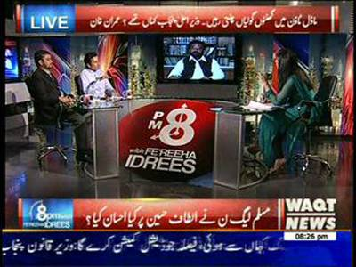 8PM With Fareeha Idrees 18 June 2014