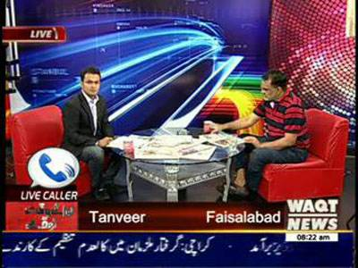 News Lounge 22 June 2014