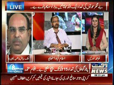 8PM With Freeha Idrees 25 June 2014