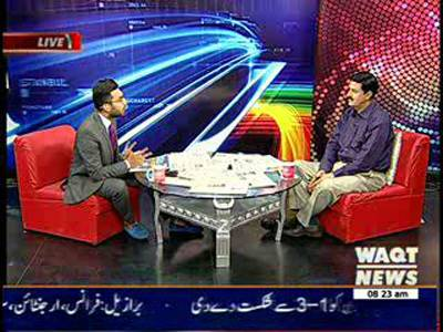 News Lounge 26 June 2014