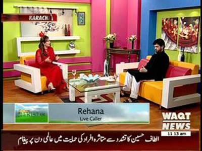 Salam Pakistan 26 June 2014