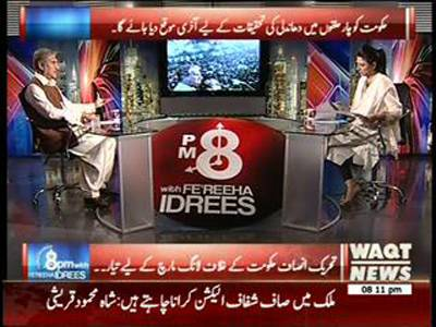 8PM With Fareeha Idrees 27 June 2014