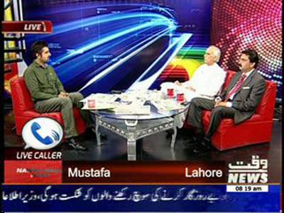 News Lounge 27 June 2014