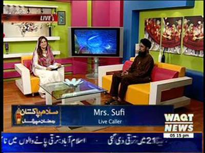 Salam Pakistan 01 July 2014 (Rehman Ramzan part 1)