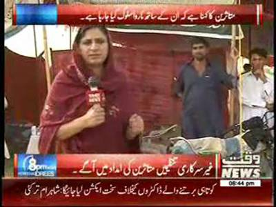 8PM With Fareeha Idrees 01 July 2014