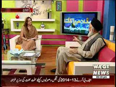 Salam Pakistan 02 July 2014 (Rehman Ramzan part 1)