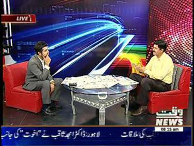News Lounge 03 July 2014