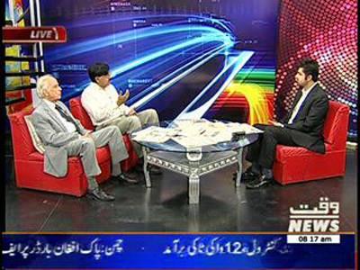 News Lounge 04 July 2014