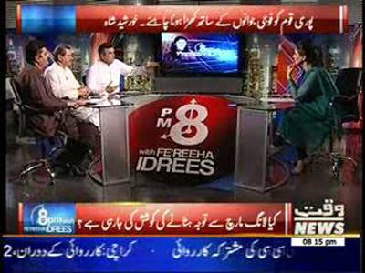 8PM With Fareeha Idrees 08 July 2014