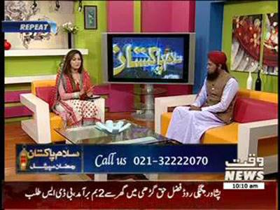 Salam Pakistan 08 July 2014 (Rehman Ramazan part 1)