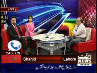 News Lounge 09 July 2014