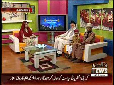Salam Pakistan 09 July 2014 (Rehman Ramazan part 1)