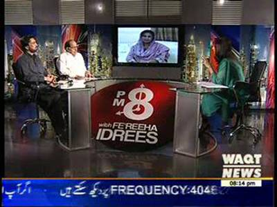 8PM With Fareeha Idrees 14 July 2014